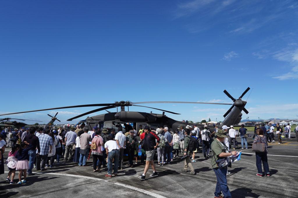 UH-60L 0-26703